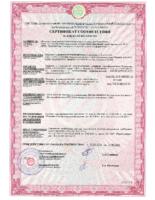 Пожарный сертификат Изоллат 01