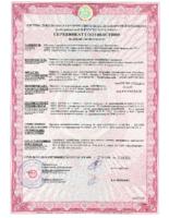 Пожарный сертификат Изоллат 02