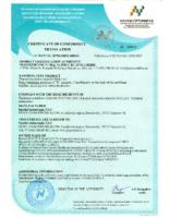 Сертификат соответствия НАНОпродукции (Eng)