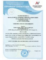 ISO 9001 Мененджмент качества (Eng)