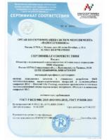 ISO 9001 Мененджмент качества